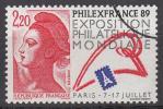 Specimen, France Sc2105 PHILEXFRANCE 89 - Esposizioni Filateliche