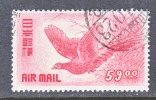 Japan C 11  (o) - Airmail