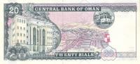 OMAN P. 41 20 R 2000 UNC - Oman