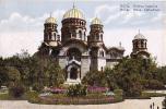 AK Litauen Riga RUSS.CATHEDRALE   OLD  POSTCARD 1931 - Latvia