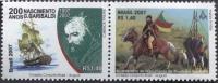 GARIBALDI With Flag In Hand On The Horse, The Great Mason From Italy, Masonic, Freemasonry, Ship, MNH Brazil - Franc-Maçonnerie