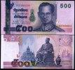 THAILAND 500 BAHT ND 2001 (2012) P 107 SIGN 84 KITIRAT PRASARN UNC - Thaïlande