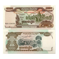 BURMA - MYANMAR FEC=FOREIGN EXCHANGE CERTIFICATE -  RR 1  UNC - Myanmar