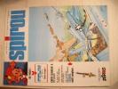 (spi312) Fascicule SPIROU N°1872 De 1974 (édition Belge) Couverture TARAWA HUBINON , Excellent état , AVEC  Son Suppleme - Spirou Magazine