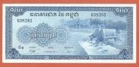 100 Riels CAMBODGE - CAMBODIA Banknote UNC - Cambodia