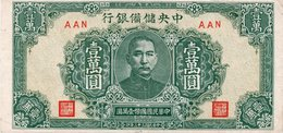 CHINA , 1000 YUAN 1944 - China