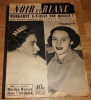 princesse margaret/marilyn monroe - noir et blanc 25 janvier 1954