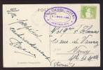 PALESTINE - 1937 - HANDSTAMP OF THE CITADEL HOTEL ON POSTCARD FROM JERUSALEM TO FRANCE FRANKED 3m - Palestine