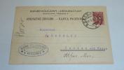 CARTE LETTRE RUSSIE N°012 - CCCP - U.R.S.S. - Russland