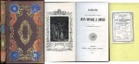 Comte De Walincourt, Marcel Ou Les Salutaires Effets D'un Voyage à Sydney, Reliure Romantique 1859 - Boeken, Tijdschriften, Stripverhalen