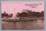 Sudan Port Sudan 1940-10-14 Foto - Soudan