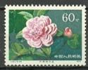 PR CHINA  1547 ** (mnh) - Nuovi