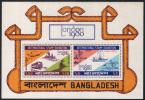 BANGLADESH 1980  LONDON STAMP EXHIBITION, MAIL TRANSPORT, BOAT, HORSE, POST RUNNER, BUS, TRAIN, AEROPLANE, SHIP, RAIL - Bangladesh