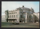 Opera And Ballet Theatre In Leningrad On Russia USSR Mint Stamped Postcard From 1988 Carte Postale URSS Entier - Musique