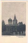 Aus Der Serie Unser Siegeszug Im Osten 1914/18 GRODNO Griechisch Katholische Kirche NOWY DWOR TOP-Erhaltung Ungelaufen - Weltkrieg 1914-18