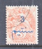 Morocco 28  (o) - Used Stamps