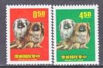 ROC 1635-6  *  FAUNA  DOGS - 1945-... Republic Of China