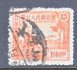 PRC  Liberated Area  North China 3L 96  (o) - Northern China 1949-50