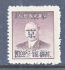 PRC  Liberated Area  East China 5L 44a  Perf 13   ** - China