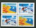 EUROPE CEPT 2012  AZERBAIDJAN FROM BOOKLET, TOURISM, TOERISME, TOURISMUS.  MNH, POSTFRIS, NEUF**. - 2012