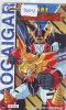 MANGA Télécarte Japon *  GAOGAIGAR *  Animé (9004) PHONECARD JAPAN *  KINO * MOVIE * CINEMA * - Kino