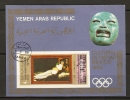 YEMEN (YAR)  - 1969 PRADO MADRID PAINTINGS IMPERF S/S (BLUE BACKGROUND) CTO - Yemen
