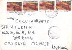 LETTER, 1986, COVER SENT TO ROMANIA, CONGO - Democratic Republic Of Congo (1997 - ...)