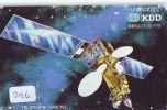 Télécarte Japon ESPACE (296)  GLOBE * SATELLITE * TERRESTRE  * MAPPEMONDE * Telefonkarte Phonecard JAPAN * - Espace