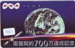 Télécarte Japon ESPACE (301)  GLOBE * SATELLITE * TERRESTRE  * MAPPEMONDE * Telefonkarte Phonecard JAPAN * - Espace