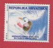 SAVE THE CHILDREN CROATIAN - Humanitarian Action ( Croatia Stamp MNH** ) Enfants Niños Bambini Kinder Enfant Child - Unclassified