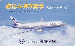 Télécarte Japon / 110-193961 - Avion / BOEING 777 ANA ? - JAPAN Phonecard - FLUGZEUG Telefonkarte Air Plane Airlines 212 - Avions