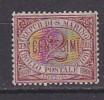 PGL - SAN MARINO SAINT-MARIN SASSONE N°26 ** - San Marino