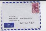 GRECE - 1952 - ENVELOPPE Par AVION De THESSALONIQUE Pour BRUCHSAL (BADEN) - - Airmail