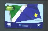 BRASIL  -  Inductive Phonecard As Scan - Brazil