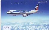 Télécarte Japon * AVION (1487) JAS * AIRLINES * AIRPORT * AIRPLANE *  PHONECARD * JAPAN * FLUGZEUG - Airplanes