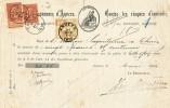 904/18 - Re�u de 20 F 35 - Pr�sentations Multiples Avril 1896 / Avril 1897- TP Expo BXL ANVERS 1896 et Fine Barbe THUIN