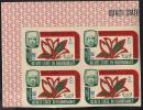 Qu'aiti State In Hadhramaut (South Arabia) 1966, I.Y.C. Flowers Imperf Block Of 4 MNH - Fantasy Labels