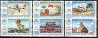 Mongolia,Tourism 1983.,MNH - Mongolië