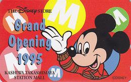 Télécarte NEUVE Japon / 110-168917 - DISNEY STORE GO 1995 - MICKEY MINT Japan Phonecard Ballon Balloon Telefonkarte - Disney
