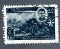1944 RUSSIA Sc947 Mi922 (o) Used #171 - 1923-1991 UdSSR