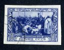1944 RUSSIA Sc954 Mi934B (o) Used #185 - Used Stamps