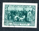 1944 RUSSIA Sc953 Mi933B (o) Used #192 - Used Stamps