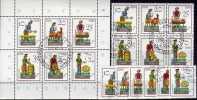 Historische Berufe 1982 DDR 2758/3, 6-Block Plus Kleinbogen O 12€ Handwerker Zimmermann Schumacher Bäcker Set Of Germany - [6] Democratic Republic