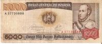 BILLETE DE BOLIVIA DE 5000 PESOS  DEL AÑO 1984 SERIE A    (BANKNOTE-BANK NOTE) - Bolivia