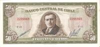 BILLETE DE CHILE DE 50 ESCUDOS MUY BUENA CALIDAD (BANK NOTE) - Chili