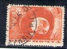 RUSSIE 1935 O - 1923-1991 URSS