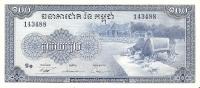 BILLETE DE CAMBOYA DE 100 RIELS SIN CIRCULAR-UNCIRCULATED  (BANKNOTE) - Cambodia