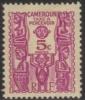 Cameroun 1939 Scott # J-14 Mint Hinged - Camerún (1960-...)