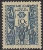 Cameroun 1939 Scott # J-15 Mint Hinged - Camerún (1960-...)
