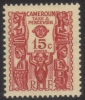 Cameroun 1939 Scott # J-16 Mint Hinged - Camerún (1960-...)